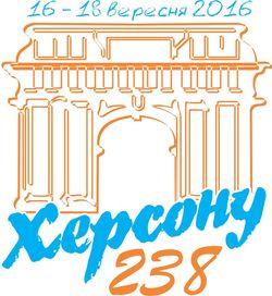 Kherson_238